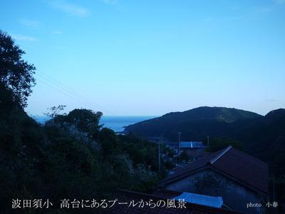 20141115_05