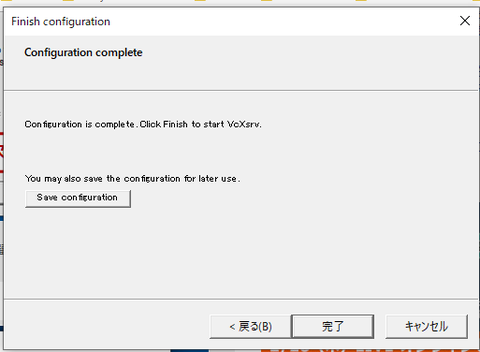 guiLinux_win10_10