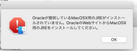 Java必要