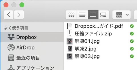 54_dropbox_macfinder
