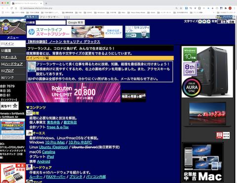 スクリーンショット 2020-06-28 20.09.24