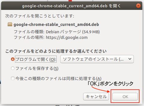 Chromeinubu4
