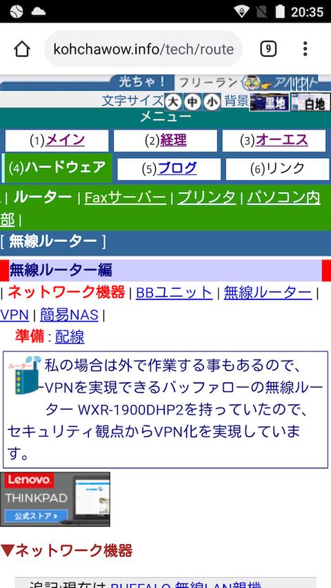 Screenshot_2020-06-28-20-35-09