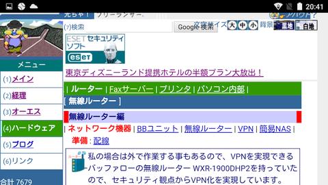 Screenshot_2020-06-28-20-41-48