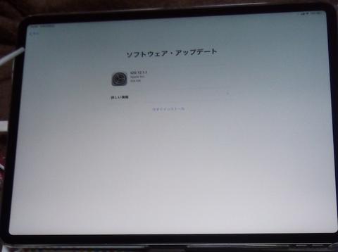 新iPad 2018