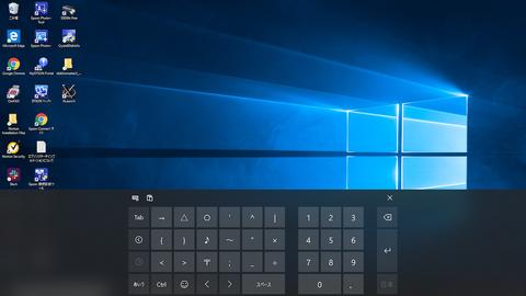 keyboard15