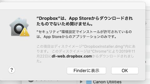 6_1_Drop not open