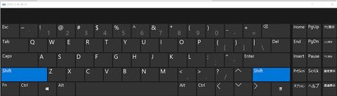 スクリーンキーボード3