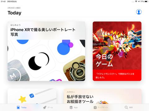 iPad_rdt2