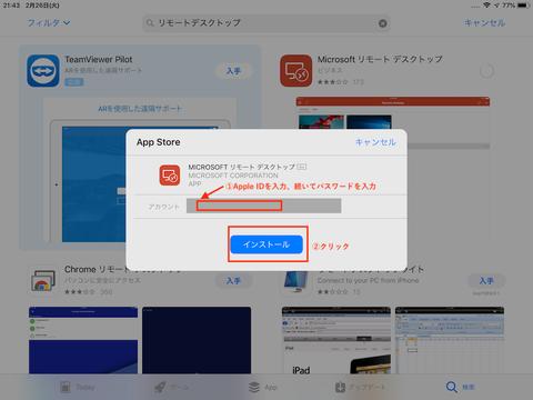 iPad_rdt4