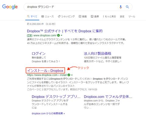 1dropboxwin10