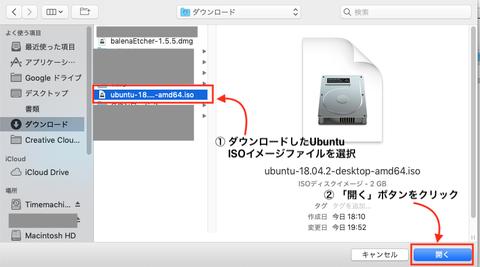 2_USBdisk13