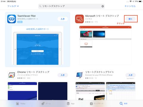 iPad_rdt5