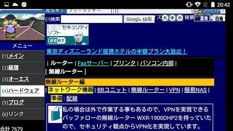 Screenshot_2020-06-28-20-42-10