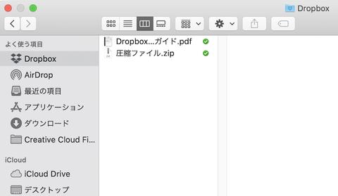 51_dropbox_macfinder