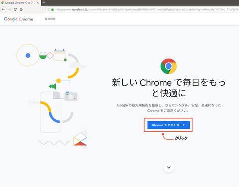 Chromeinubu2