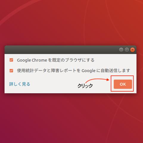 Chromeinubu9