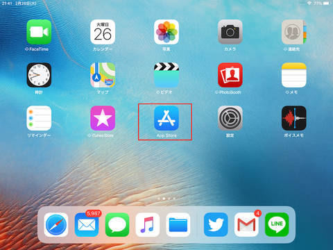iPad_rdt1