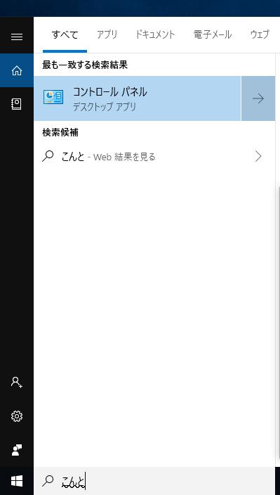 Win10_rdt1