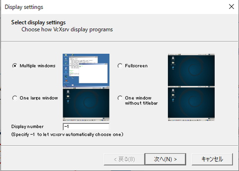 guiLinux_win10_7