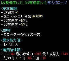 20110603202440604