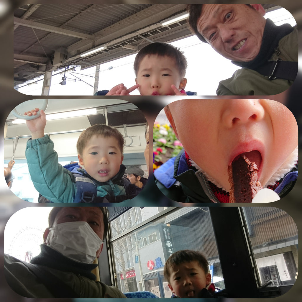 Photo Collage_20190211_083020234