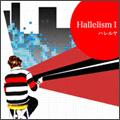 hallelism1