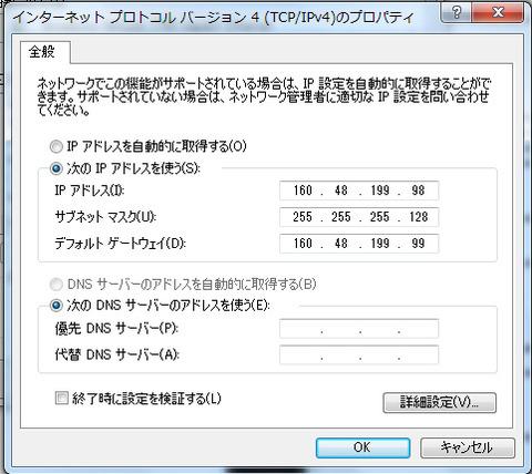 rootcic0803のIP