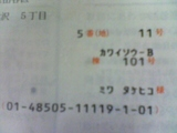 51c5a100.jpg