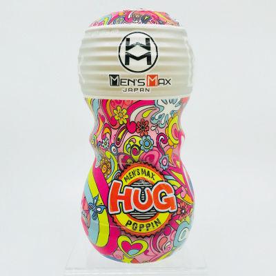 HUG_main