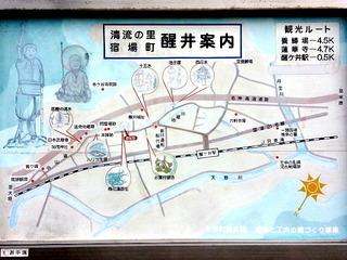 地蔵川(5)