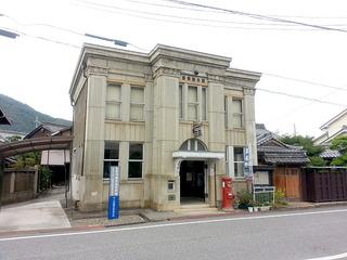地蔵川(7)