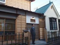 小平新文化住宅2