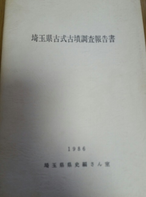 2020-05-29 13.14.49