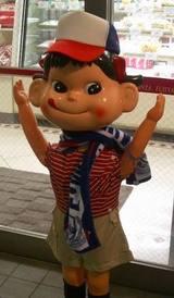 ペコちゃんは横浜F・マリノスを応援しています