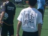 maeshou
