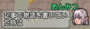 2018-02-08 (71)