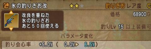 2017-01-29 (20)