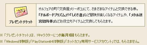 2018-01-09 (4)a