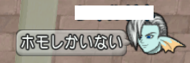2017-08-04 (191)