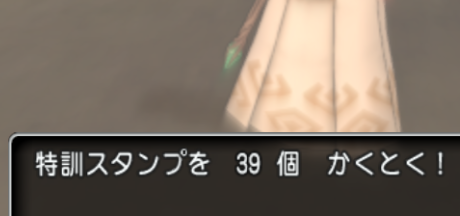 2018-01-05 (15)