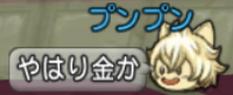 2017-04-07 (109)