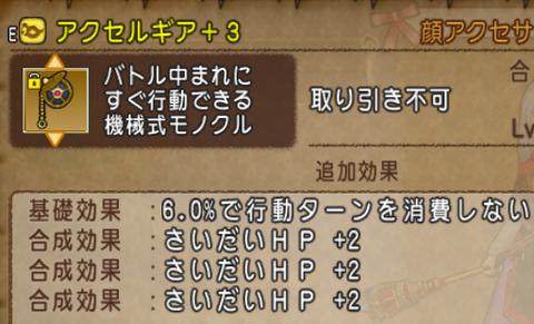 2017-05-23 (10)