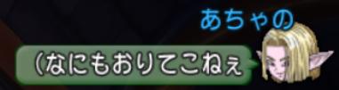 2017-04-16 (112)