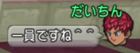 2017-04-07 (124)