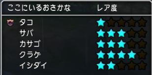 2017-01-11 (8)