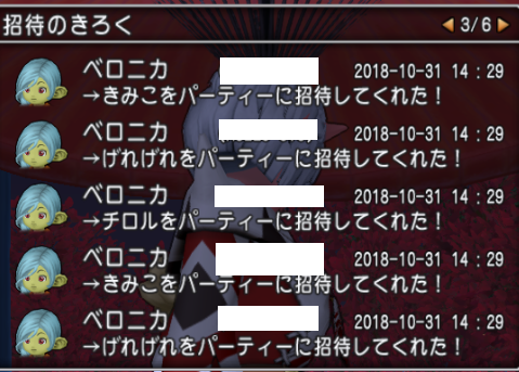 2018-10-31 (2)