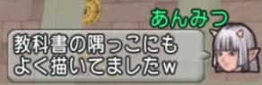 2018-02-08 (52)