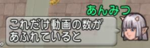 2018-02-08 (100)