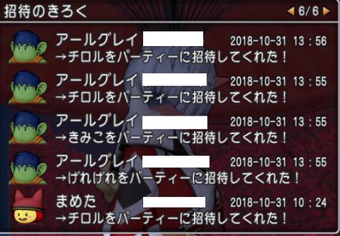 2018-10-31 (1)
